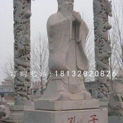 校园孔子石雕,大理石人物雕塑