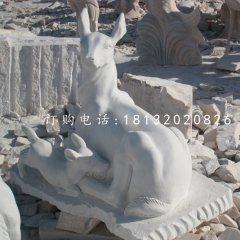 羊羔跪乳石雕,汉白玉动物石雕