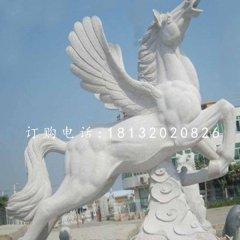 飛馬石雕,漢白玉石雕馬