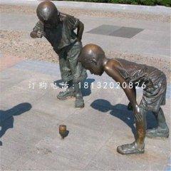 打陀螺的小男孩铜雕,广场小品铜雕