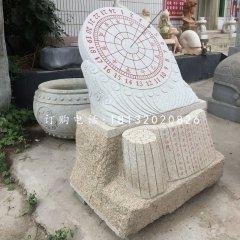 大理石日晷校园日晷石雕