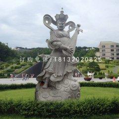 大理石四大天王寺廟佛像石雕