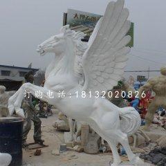 漢白玉飛馬動物石雕