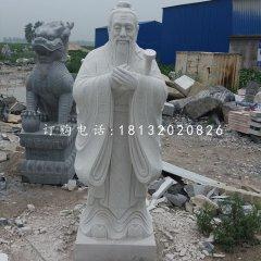汉白玉孔子雕塑古代名人石雕