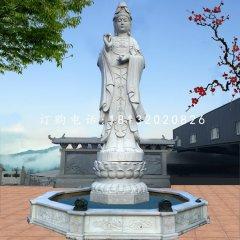 汉白玉立式观音菩萨 佛像石雕