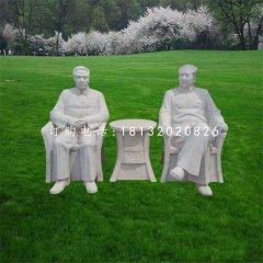 汉白玉毛泽东和周恩来,伟人石雕