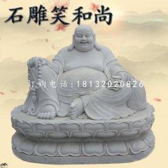 漢白玉彌勒佛 佛像石雕