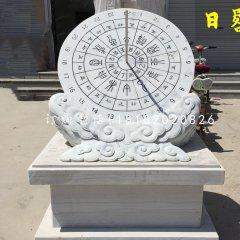 汉白玉日晷,校园日晷石雕