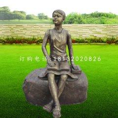 看书的小女孩铜雕 校园人物铜雕