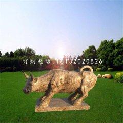 華爾街牛石雕廣場動物石雕
