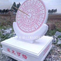 流光可惜日晷石雕汉白玉日晷雕塑