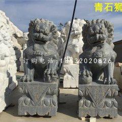 青石獅子石雕看門獅子雕塑