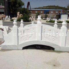 石雕桥汉白玉小桥雕塑