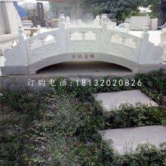 石雕小桥公园小桥石雕