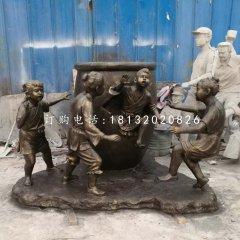 司马光砸缸铜雕,校园景观铜雕