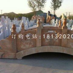 晚霞红小桥 公园石雕桥