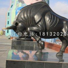 奔牛銅雕廣場銅牛動物雕塑