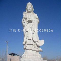大理石觀音菩薩立式佛像石雕