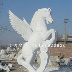 廣場飛馬石雕漢白玉動物雕塑