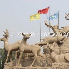 廣場鹿群雕塑動物石雕
