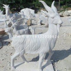 汉白玉山羊雕塑公园石雕动物