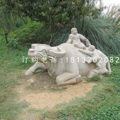 石雕牧童牛公園動物雕塑