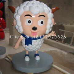 商场喜羊羊雕塑玻璃钢卡通动物