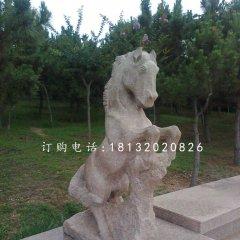 晚霞紅立馬石雕公園動物雕塑