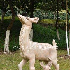 晚霞紅母子小鹿公園動物石雕