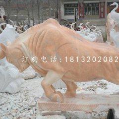 廣場石牛雕塑晚霞紅奔牛石雕