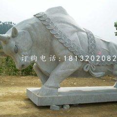 青石牛雕塑石雕招財牛