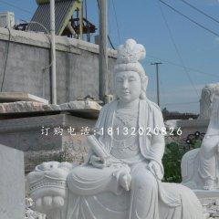 文殊菩薩石雕漢白玉佛像雕塑