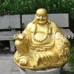 坐式彌勒佛雕塑公園佛像銅雕