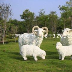 公园绵羊雕塑玻璃钢仿真动物
