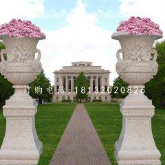 花盆石雕,别墅石花盆雕塑