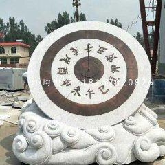 广场石雕日晷,大理石日晷