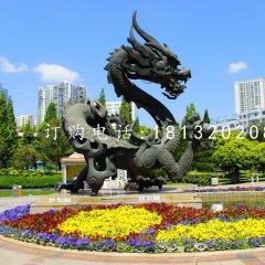 广场铜龙雕塑大型动物铜雕