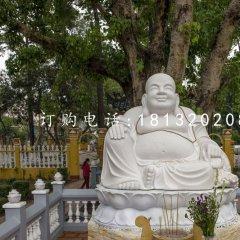 石雕彌勒佛寺廟笑面佛石雕