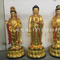 東方三圣銅雕,西方三圣銅雕,彩繪銅佛像