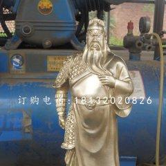 關二爺銅雕,鎏金銅關公