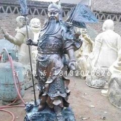 關公持刀雕塑,武圣人銅雕
