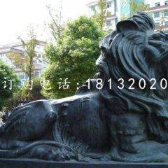 獅子銅雕,鑄銅獅子雕塑