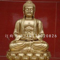 釋迦牟尼佛銅雕,鎏金銅佛像