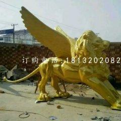 西洋飛獅銅雕,廣場獅子銅雕