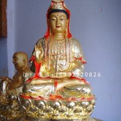 坐式銅觀音,彩繪銅觀音雕塑