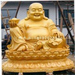 坐式彌勒佛,銅雕佛像