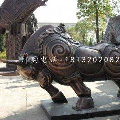 開荒牛銅雕,廣場銅牛