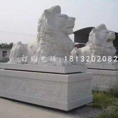 漢白玉西洋獅石雕,趴著的獅子石雕