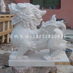 漢白玉貔貅,石雕貔貅雕塑