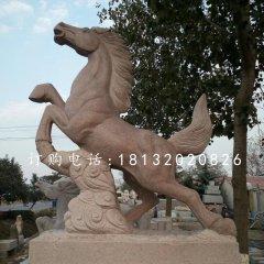 馬到成功石雕,花崗巖馬雕塑
